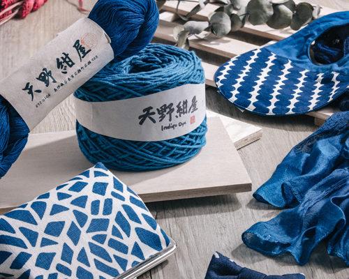 Amano Kouya Indigo Dye