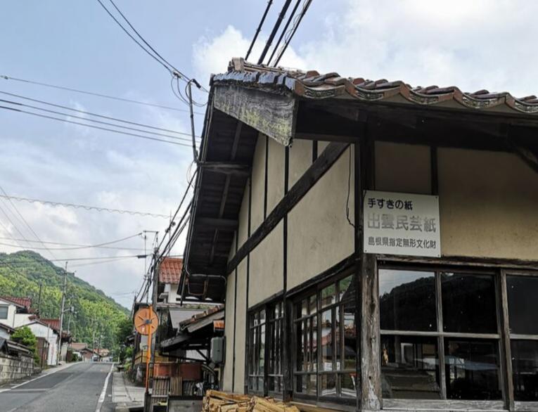 Izumo Mingeishi - 3